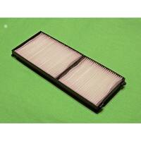 OEM Epson Projector Air Filter: PowerLite Pro G5750WU, G5550, G5650W,  G5450WU