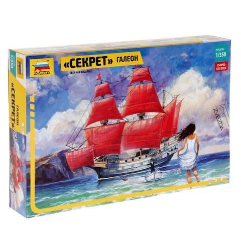 """Galleon """"Secret"""" Sails Scale Model Kit"""