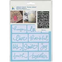 """Momenta Adhesive Stencil, 6"""" by 8"""", Beautiful Words"""