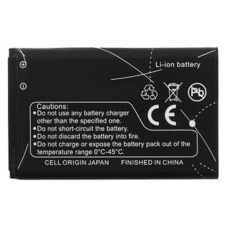 Battery for Huawei HB5A2H Replacement Battery|https://ak1.ostkcdn.com/images/products/is/images/direct/70747d31e5e4c8bea00a694655d730b2aef61d2b/Battery-for-Huawei-HB5A2H-Replacement-Battery.jpg?impolicy=medium