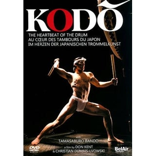 Kodo: The Heartbeat of the Drum - DVD