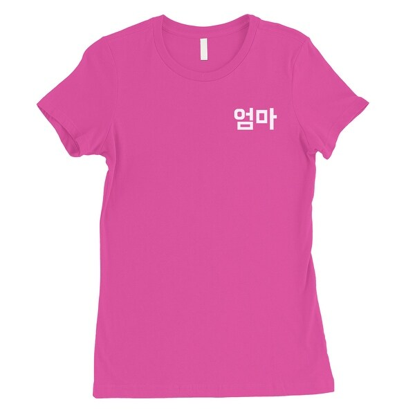 826e3a89 Shop Mom Korean Letters Womens Hot Pink Funny Mothers Day Gift Tee Shirt - Free  Shipping On Orders Over $45 - Overstock - 21340306
