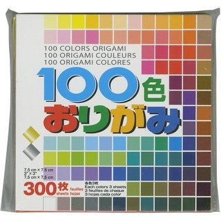 "Origami Paper 3""X3"" 300 Sheets-Assorted Colors"