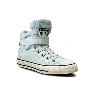 Converse Chuck Taylor All Star Brea Leather - polar blue