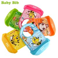 2pcs Toddlers Baby Bibs w/ Big Pocket BPA Free Waterproof Portable Detachable Easily Clean Comfortable 5 Colors