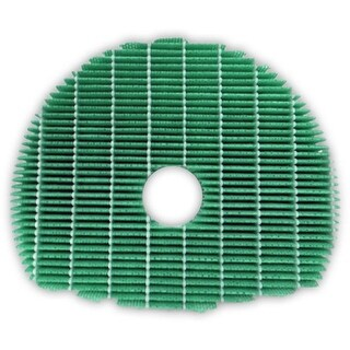 Sharp FZ-C100MFU Replacement Humidifier Filter for use with KC-850U/KC-860U