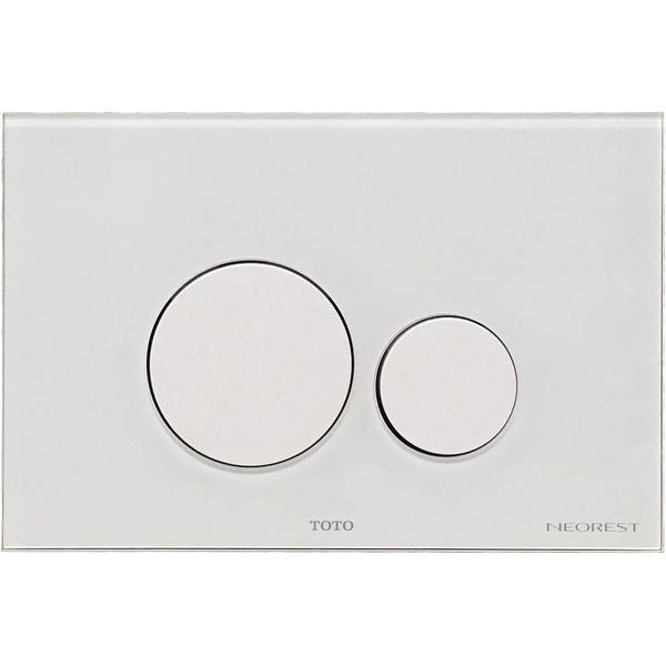 Toto YT994 Dual Flush Actuator Plate - White
