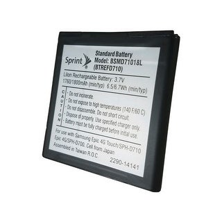OEM Samsung EB625152VA Standard Battery 1800mAh for Samsung Galaxy S2 Epic 4G To