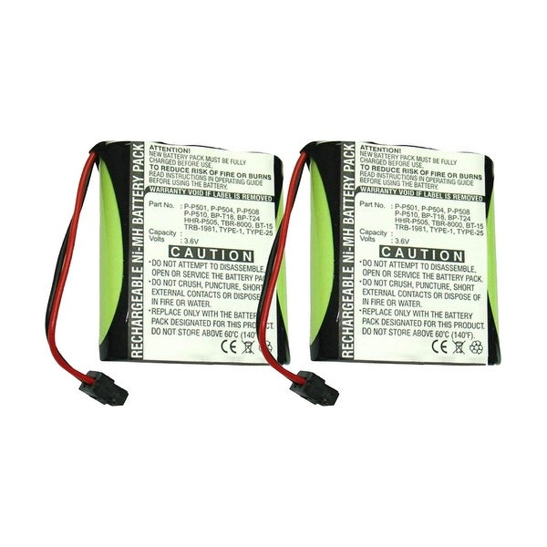 Replacement Battery For Panasonic KX-TG2563W Cordless Phones - P504 (700mAh, 3.6v, NiMH) - 2 Pack