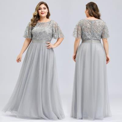 Buy Short Sleeve Women\'s Plus-Size Dresses Online at ...