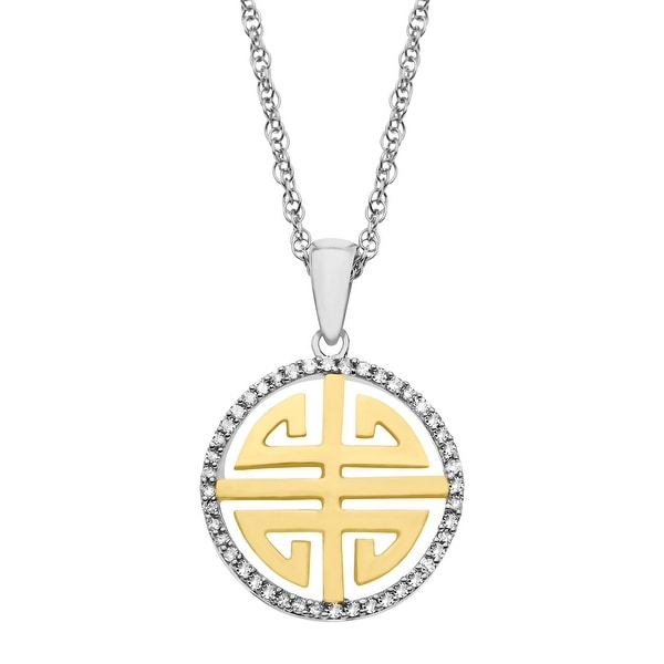 1/8 ct Diamond 'Longevity' Pendant in Sterling Silver & 14K Gold