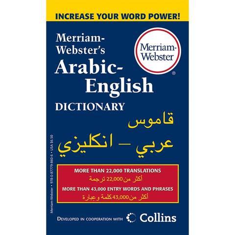 Merriam-webster merriam websters arabic english 8606