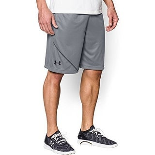 Under Armour Men's Quarter Training Shorts - Grey - Small