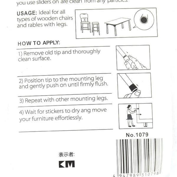 Rubber Stickers For Furniture Furniture Designs
