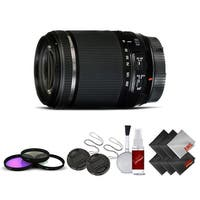 Tamron 18-200 f/3.5-6.3 Di II VC for Canon International Version (No Warranty) Base Kit - Black