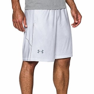 Under Armour NEW White Mens Size 2XL Drawstring Printed Athletic Shorts