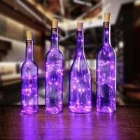 AGPtek 8PCS Cork shape lights Bottle Mini String Light 30inch for Decoration - Purple