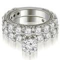 4.15 cttw. 14K White Gold Antique Round Cut Diamond Engagement Set - Thumbnail 0