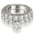 4.65 cttw. 14K White Gold Antique Round Cut Diamond Engagement Set - Thumbnail 0