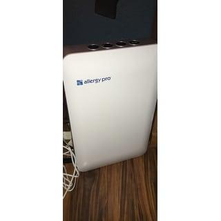 Ideal Living Allergy Pro AP450 Air Purifier