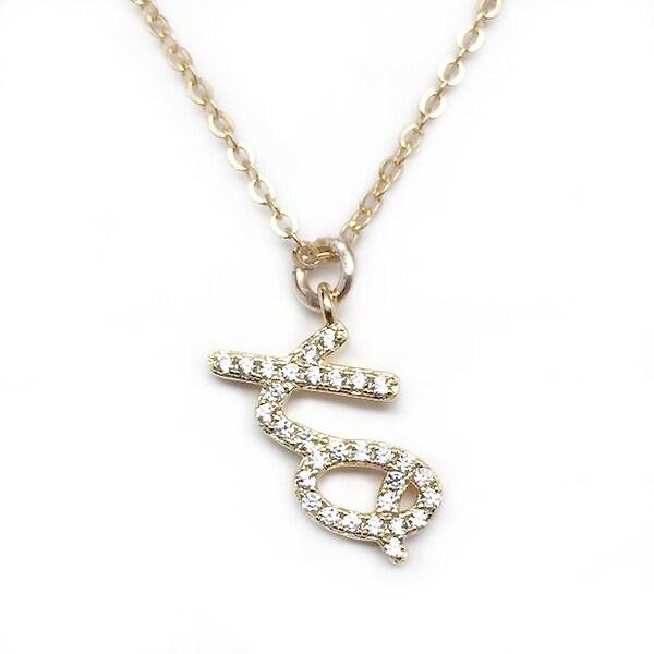"""Julieta Jewelry CZ XO Gold Charm 16"""" Necklace"""
