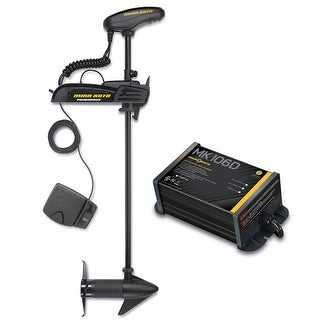 Minn Kota PowerDrive 55 BT with Free MK-106D PowerDrive 55 Trolling Motor with Bluetooth MK-106D