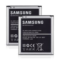 Replacement Battery 2600mAH for Samsung Galaxy S4 Active / SCH-I545ZKALRA Phone Models 2 Pack