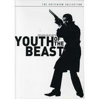 Youth of the Beast [DVD]
