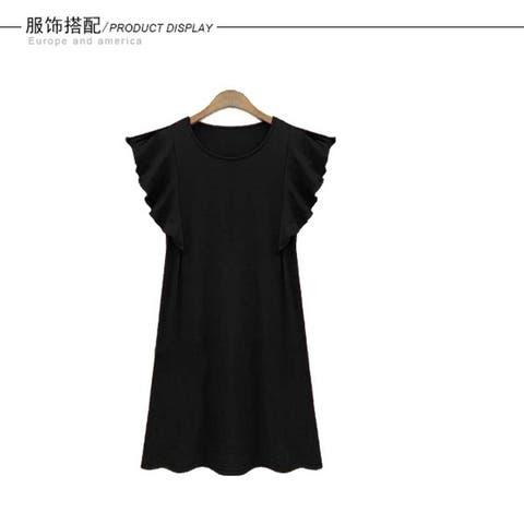 Large Size Female Dress