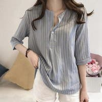 Casual & Cool Loose Fitting One Button Stripe Blouse