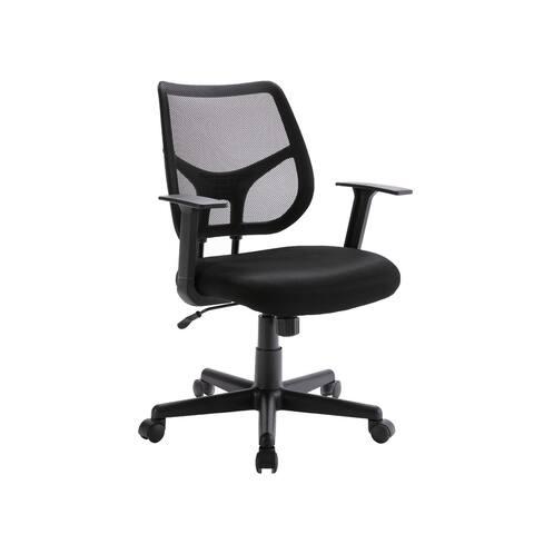 Ergonomic Mesh Adjustable Office Chair
