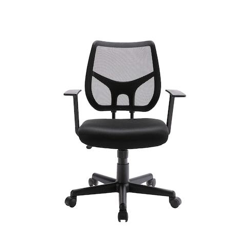 Ergonomic office chair mesh computer chair