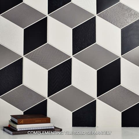 SomerTile 5.5x9.5-inch Rombo Smooth White Porcelain Floor and Wall Tile