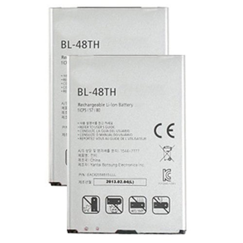 Replacement BL-48TH Battery f/ LG E977 / G Pro Lite / E980 / Optimus G Pro Phone Models (2 Pack)