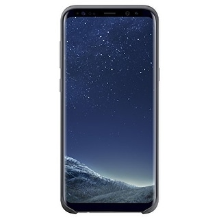 Samsung Protective Cover for Samsung Galaxy S8 Plus - Silver Protective Cover for Samsung Galaxy S8 Plus