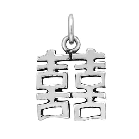 Handmade Feng Shui Double Happiness Chinese Symbol Sterling Silver Pendant Charm (Thailand)