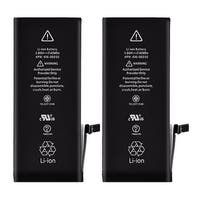 Battery for Apple 61600255 (2-Pack) Cell Phone Battery