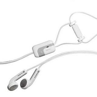 Nokia HS-14 Dual Fashion Headset - White