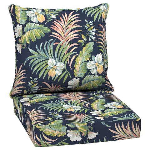 Arden Selections Simone Tropical Outdoor 24 in. Conversation Set Cushion - 24 (L) x 24 (W) x 5.75 (H)