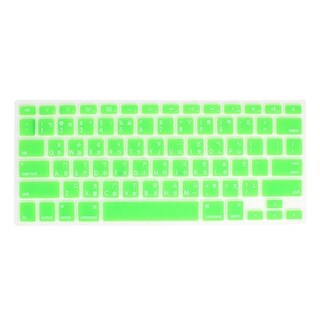 Unique Bargains Silicone Laptop Keyboard Cover Film Guard Protector Green for MacBook Pro 13