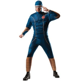 Rubies Deluxe Cyclops Adult Costume - Blue (2 options available)