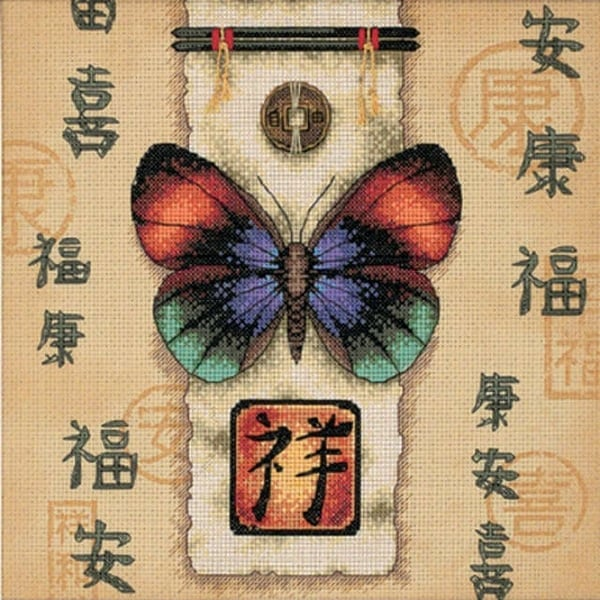 "Oriental Butterfly Counted Cross Stitch Kit-10""X10"" 14 Count"