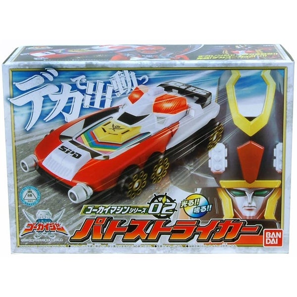 Power Rangers Gokaiger Gokai Machine Patostriker Figure - multi