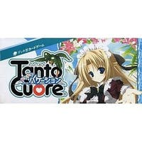 Tanto Cuore: Romantic Vacation Expansion