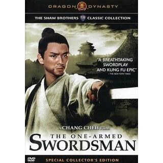One-Armed Swordsman [DVD]
