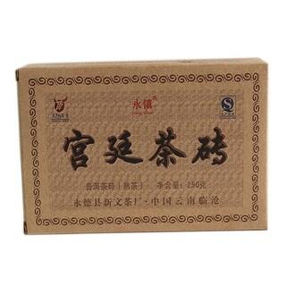 Yunnan 250g Court Brick Puer Ripe Tea Black Tea Cooked Tea