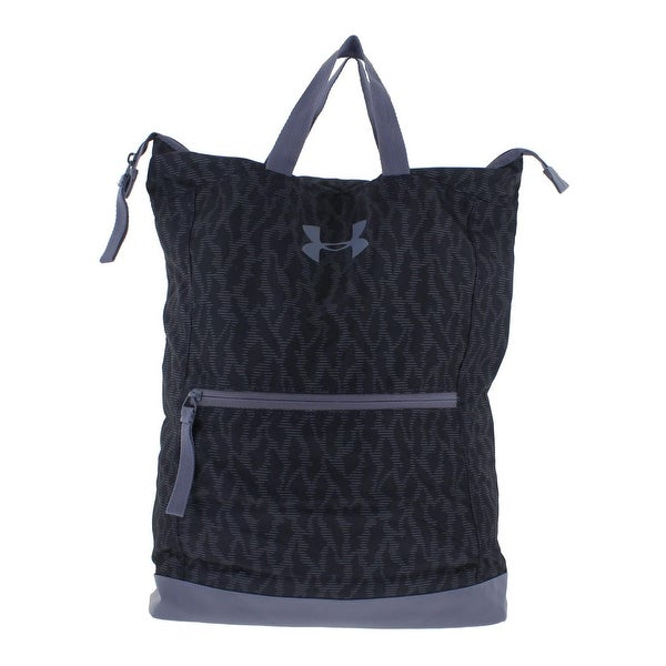 Shop Under Armour Multi-Tasker Backpack Storm Organizational - Free ... bfc000bfcc