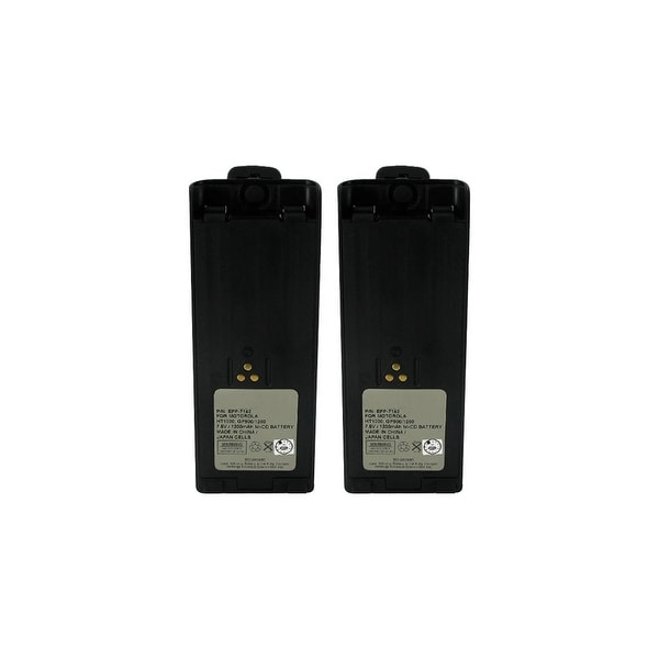 Motorola NTN7143 Replacement Battery (Two Pack)