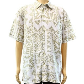 Quiksilver Waterman NEW Beige White Mens Size Small S Hawaiian Shirt