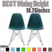 2xhome Set of 2 Teal Mid Century Modern Plastic Dining Chairs Side Desk Task Workshop Home Breakfast Nook Kitchen - N/A
